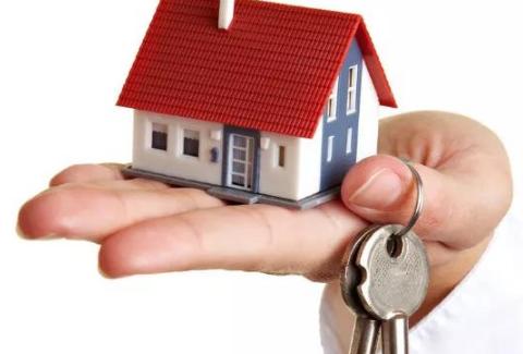 首套房契税可以退吗3