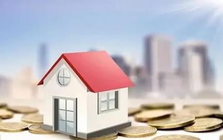 买房退契税怎么一回事退多少20212