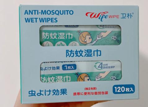 山姆防蚊湿巾婴儿可以用吗2