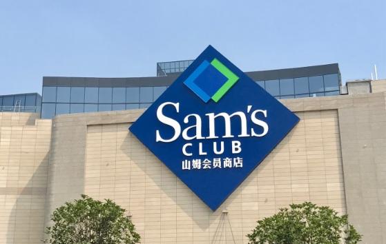 山姆副卡全国山姆都可以用吗2