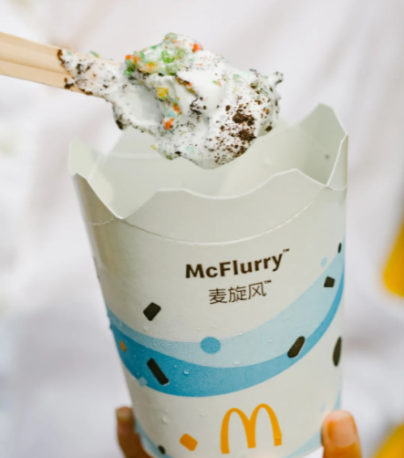 麦当劳缤纷跳跳糖麦旋风多少钱3