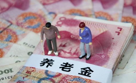 2023退休是按2022的平均工资开支吗3