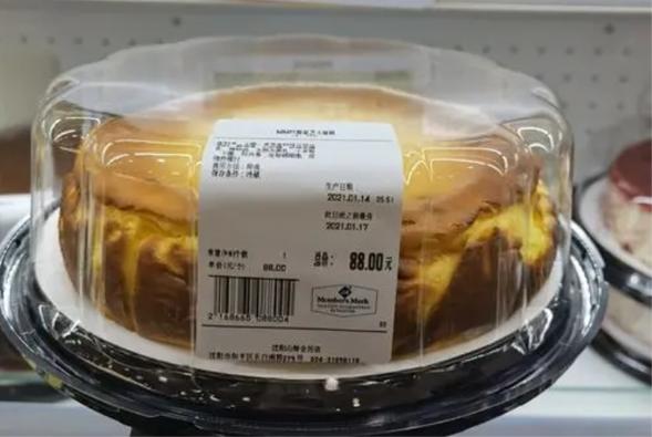 山姆会员店的蛋糕好吃吗1