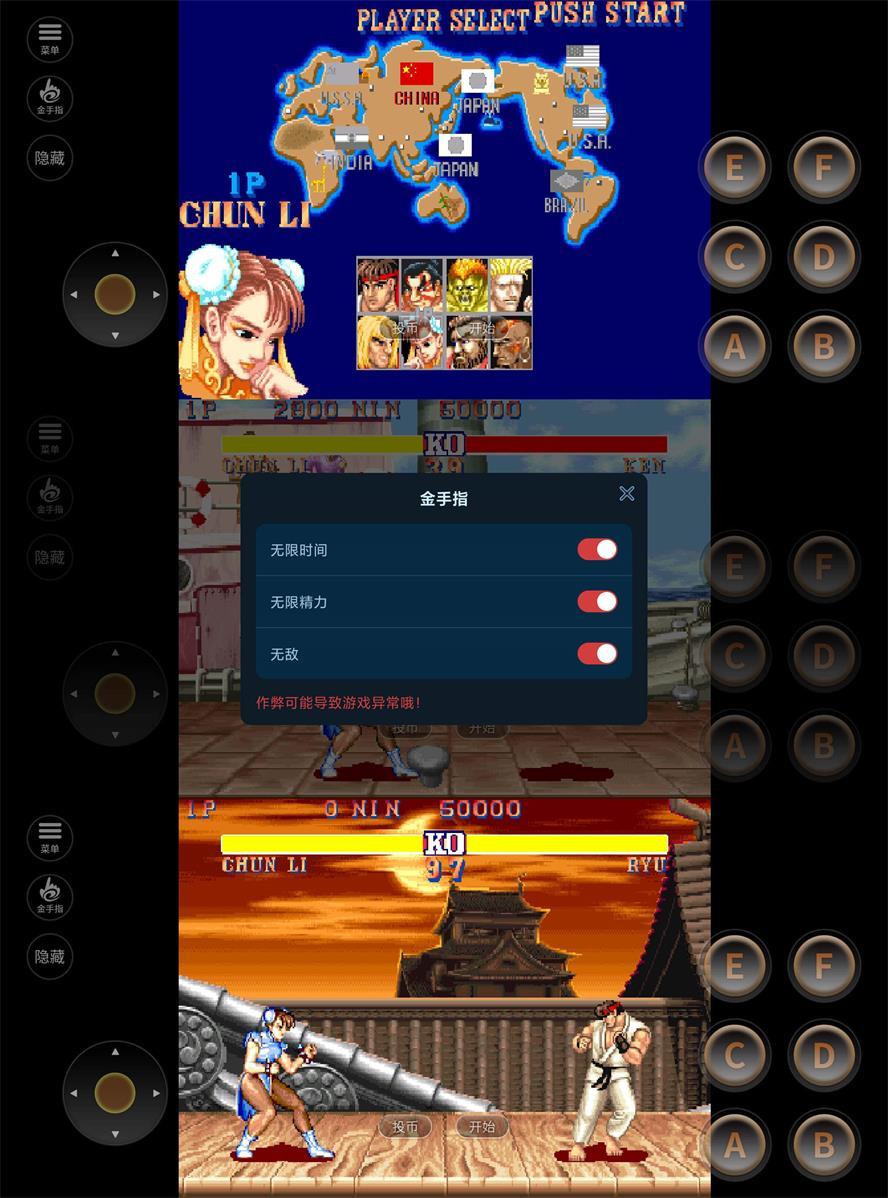 2D街机格斗游戏 街头霸王2-云奇网