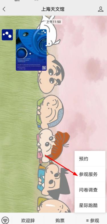 上海天文馆门票多钱一张要预约不4