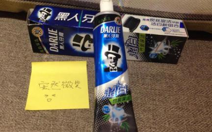 竹炭牙膏真的能刷白牙齿嘛3