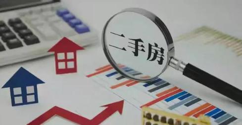 2021武汉二手房停止贷款真的假的3
