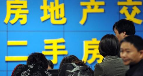 2021武汉二手房停止贷款真的假的1