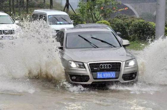 汽车被水淹了车损险能赔吗3