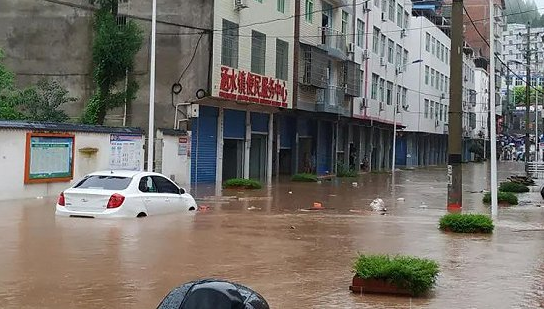 房子被水淹了该找哪些部门解决3