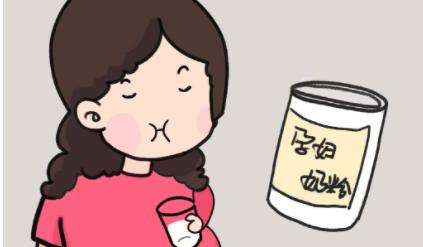 孕妇奶粉多久要喝完1