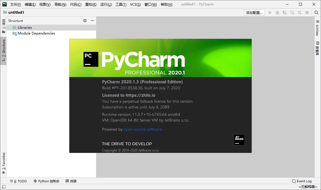 PyCharm 2021.1.3便携汉化版-云奇网