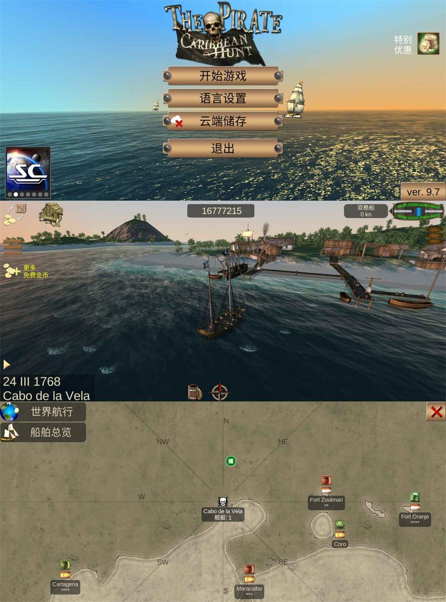 海上沙盒游戏 加勒比海盗-云奇网