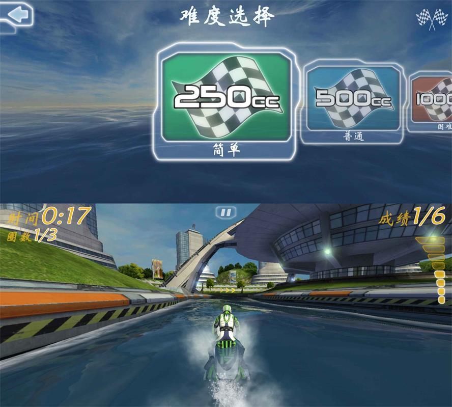 水上快艇竞速游戏 激流快艇-云奇网