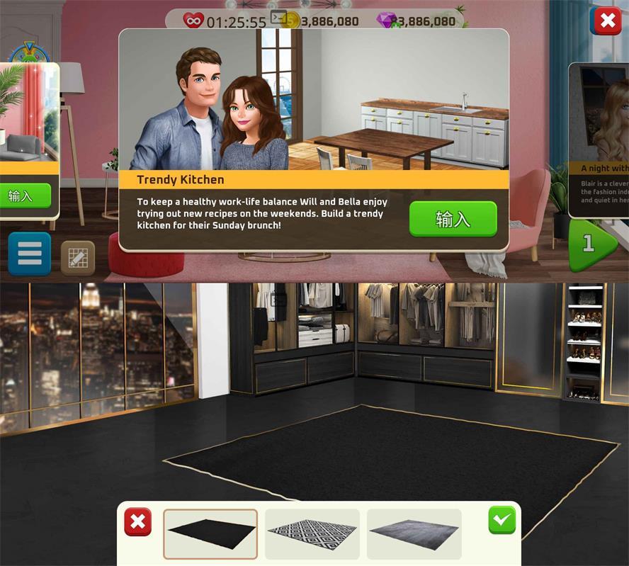 家居设计模拟游戏 我的家居设计-云奇网