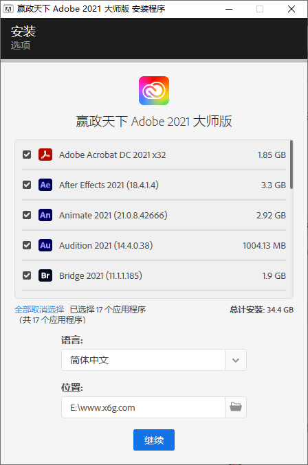 Adobe 2021 大师版 v11.9-云奇网