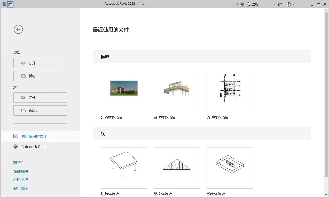 Autodesk Revit 2022.1.0-云奇网