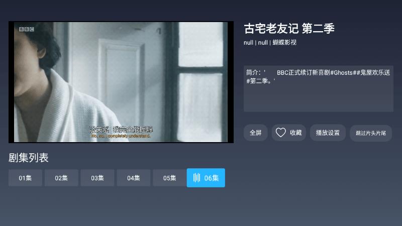 极光影院TV v1.2.1纯净版-云奇网