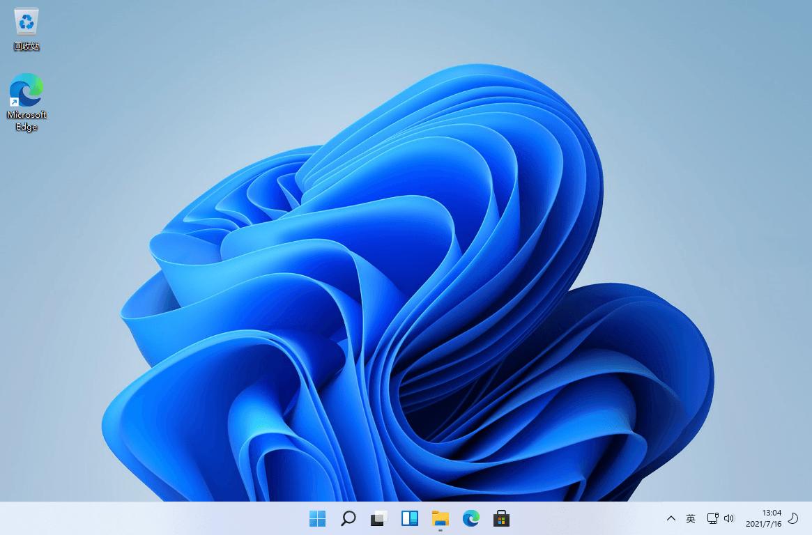 Windows11 22000.194官方正式版-云奇网