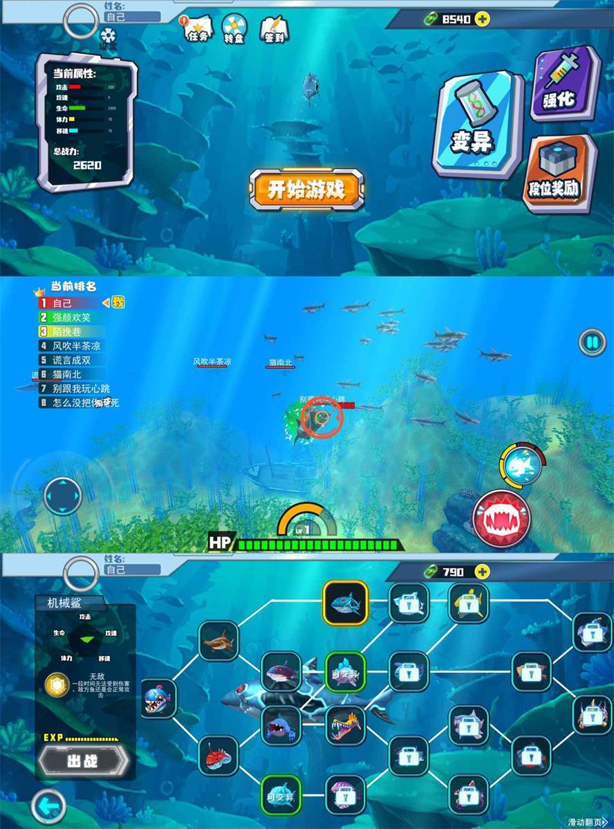 海底大逃杀游戏 海底大猎杀-云奇网