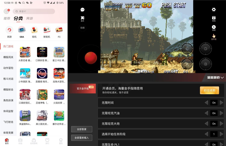 安卓火星堂v1.2.1高级版-云奇网