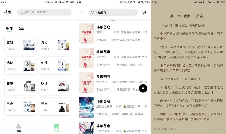 安卓书香仓库v1.4.9绿化版-云奇网