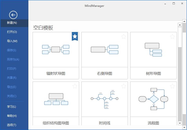 MindManager 2021 21.1汉化版-云奇网