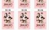 在线看爱情公寓5高清版app无广告