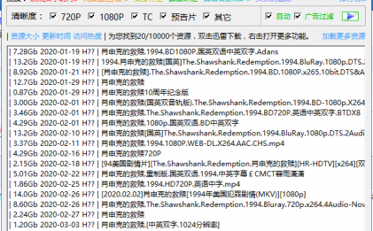 种子搜索神器v20.3.2中文特别版