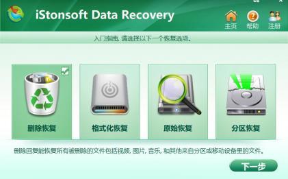 手机和电脑误删数据恢复工具合集