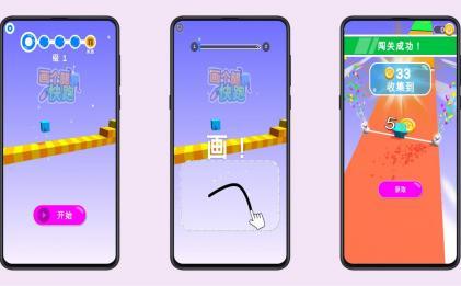 画个腿快跑手机游戏跑酷闯关游戏