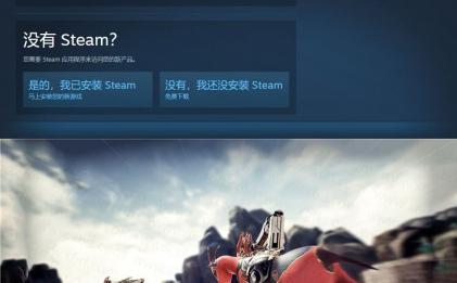 steam喜加7 古墓丽影免费玩