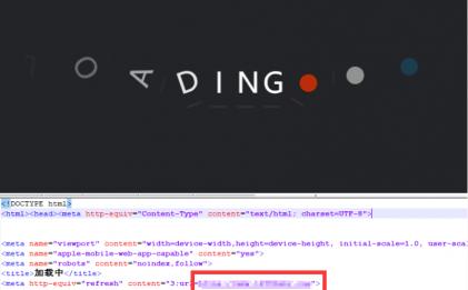 非常好看的动态的页面跳转html源码