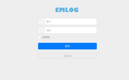 emlog程序网站后台美化模板