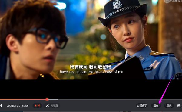 腾讯视频免VIP看蓝光客户端新版