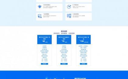 企业信息官网展示页面html源码