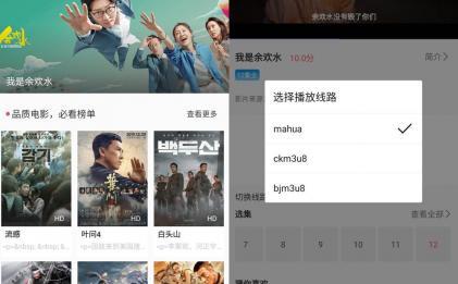 天天追剧v2.0.3绿色版app