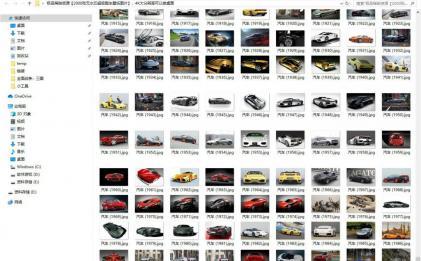 超级跑车4K高清无水印壁纸合集
