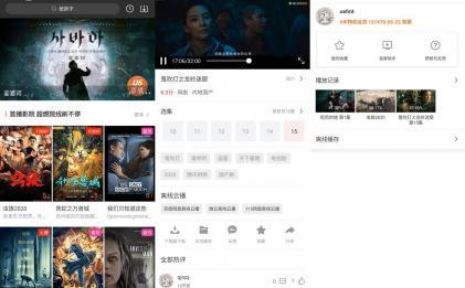U5影视v1.0.3绿化版app