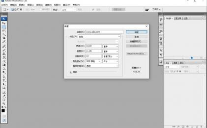 Photoshop CS3 绿色精简版