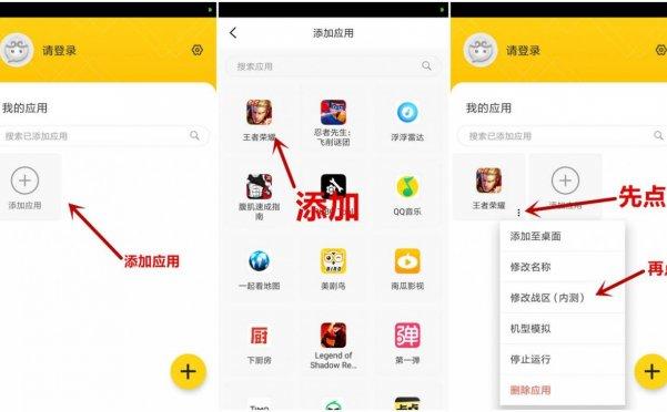 悟空多开v1.3.5绿色版app