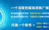 金兰云推广网站 金兰云推广信息发布平台