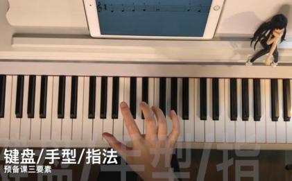 小白零基础学钢琴课程