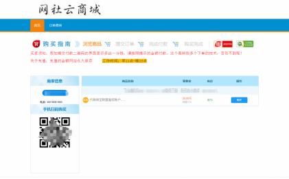 伯乐发卡系统高级版网站源码