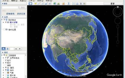 Google Earth谷歌地球免梯子专业版