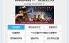 《欧陆风云4》v1.28.2.0简体中文版全DLC下载