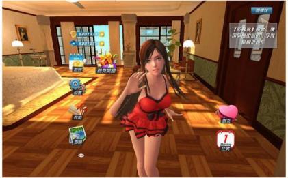 《我的VR女友》恋爱养成VR游戏