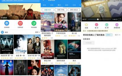 爱美剧TV影视大全0.4安卓app免费下载