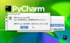 PyCharm 2020.1.3 汉化版下载