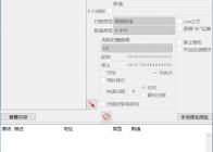 Cheat Engine v7.2汉化版-云奇网